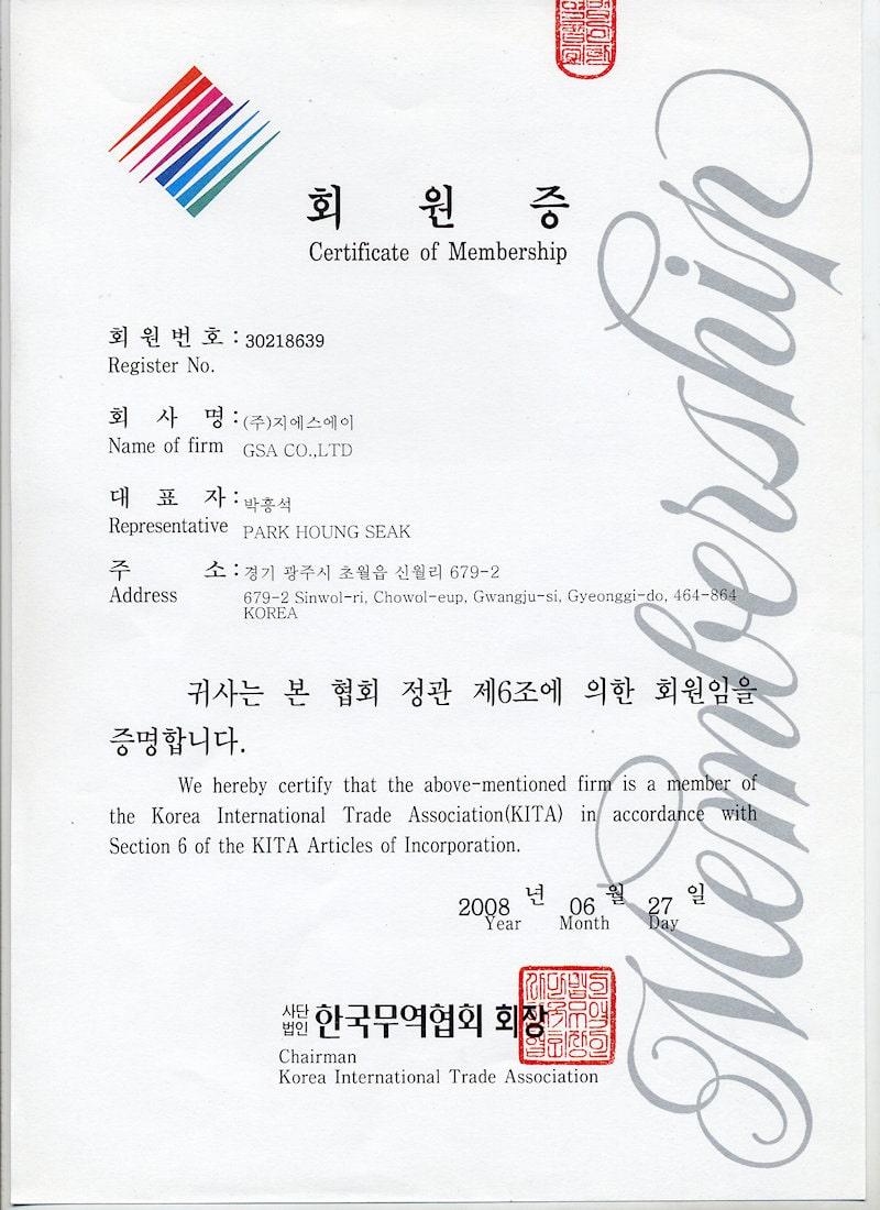 Membership of KITA