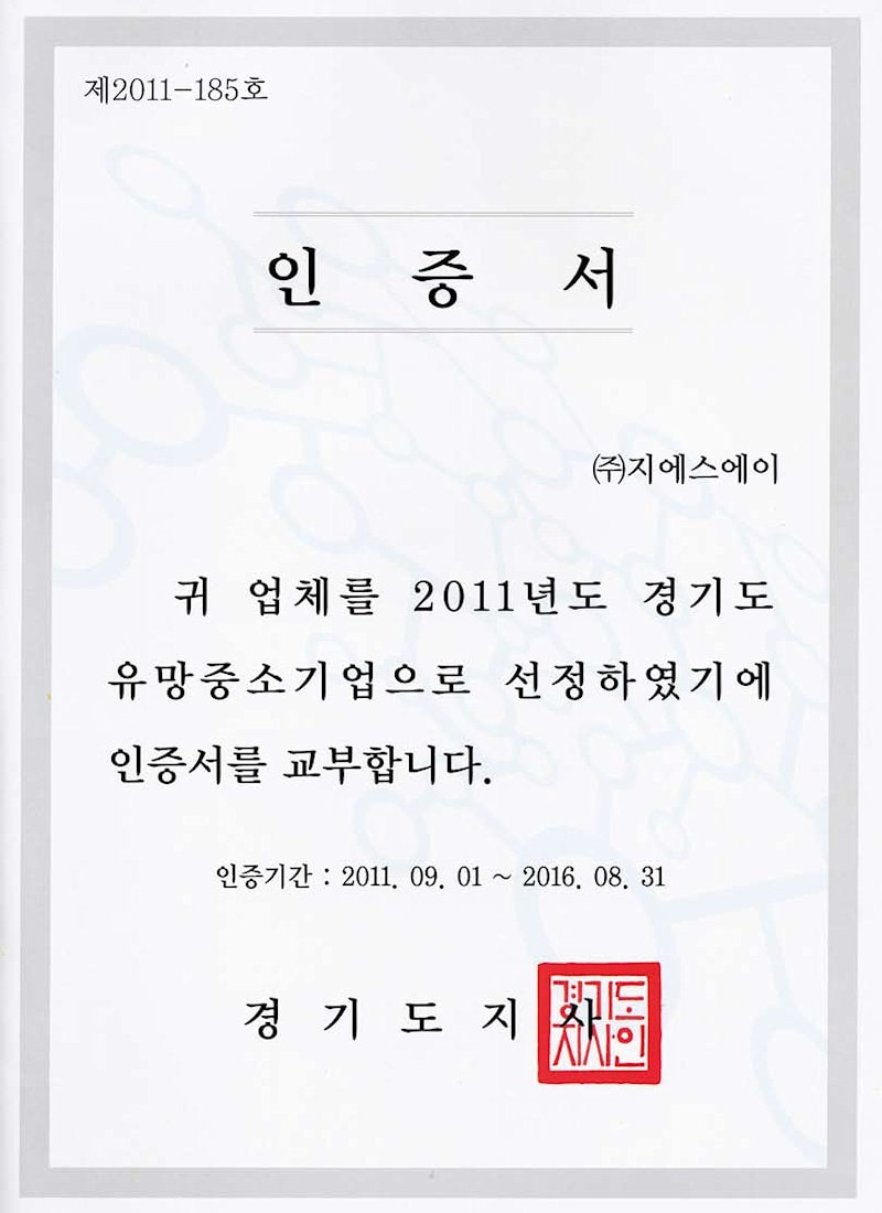 Gwangju si Prospective Firm