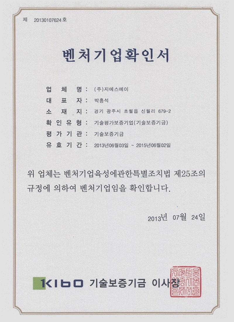 Certificate of Venture Corporate